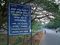 Welcome Board - Sirumugai.jpg