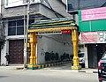 Welcome gate to Aur, Medan Maimun, Medan.jpg
