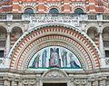 Westminster cathedral (26374938231).jpg