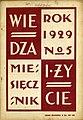 Wiedza i Życie, maj 1929 r.jpg