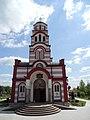 Wiki Šumadija V Crkva Sv. Petra i Pavla (Aranđelovac) 607.jpg