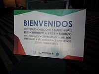 Wikimania 2015-Tuesday-Bienvenidos.jpg