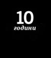 Wikipedia-logo-TEN-bg.png