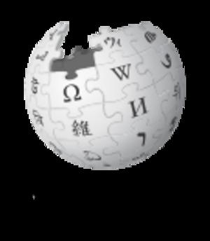 Southern Min Wikipedia - Image: Wikipedia logo v 2 zh min nan