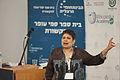 Wikipedia Academy Israel 2013 (66).JPG