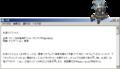 Window sitter style - Wikipe-tan.png