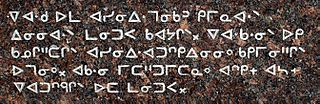 Canadian Aboriginal syllabics writing systems for indigenous North American languages created in 1840 CE