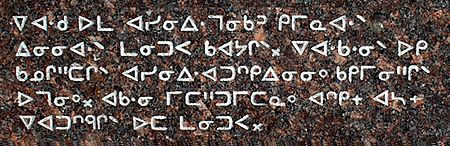 An inscription of Swampy Cree using Canadian Aboriginal syllabics, an abugida developed by Christian missionaries for Indigenous Canadian languages Winnipeg Forks - Plains Cree Inscription.jpg