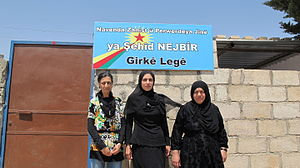 Human rights in Rojava - The women center in Al-Muabbada (Kurdish: Girkê Legê) offers services to survivors of domestic violence, sexual assault and other forms of harm.