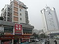 Xinhui 新會 中心南路 Zhongxin Nanlu Shuttle Bus View 07 農村信用合作社 Rural Credit Cooperatives.JPG