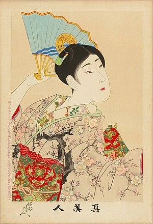 Bijin-ga - Image: Yōshū Chikanobu Shin Bijin 12