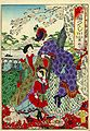 Yōshū Chikanobu Yōfuku.jpg