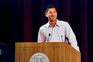 Yul Kwon - Yul Kwon, delivering a speech at Cornell University, December 20, 2009