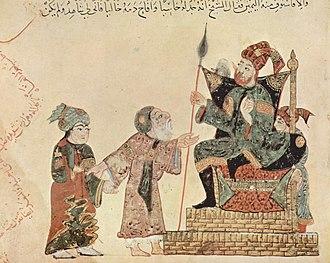Yahya ibn Mahmud al-Wasiti - Image: Yahyâ ibn Mahmûd al Wâsitî 001