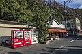 Yamagawaokachiyogamizu, Ibusuki, Kagoshima Prefecture 891-0513, Japan - panoramio (1).jpg
