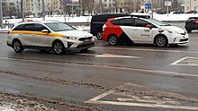 Taxi 41 czech Woman streams