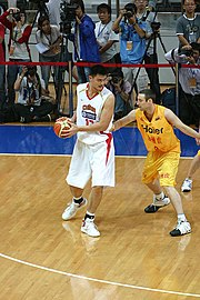 Yao was the leading scorer of the 2006 FIBA World Championships.