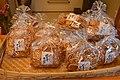 Yaotsu Rice Cracker ac.jpg