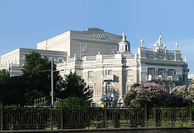 http://upload.wikimedia.org/wikipedia/commons/thumb/6/6d/Yekaterinburg_Opera_House.jpg/280px-Yekaterinburg_Opera_House.jpg