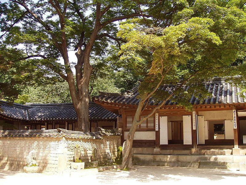 File:Yeongyeongdang, Changdeokgung - Seoul, Korea.JPG