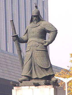 The statue of Admiral Yi of Asan.