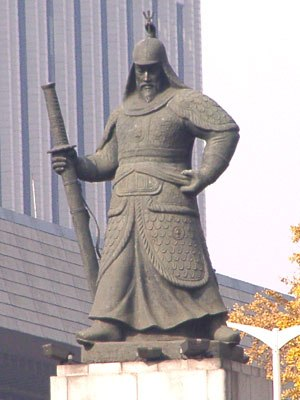 History of the Joseon Dynasty - Admiral Yi Sunsin.
