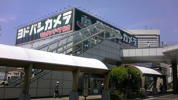 カメラ 営業 時間 仙台 ヨドバシ