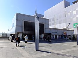 Yokohama Municipal Subway Center-Kita Station 20150201.jpg