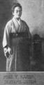 YoshiKajiro1907.png