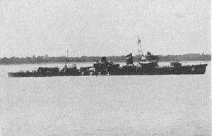 駆逐艦夕立(1400t)、佐世保海軍工廠で竣工