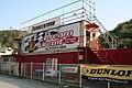 Yumesaki Kart way 01.jpg