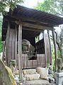 Yunoyama onsen , 湯の山温泉 大黒天 - panoramio.jpg