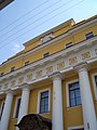 Yussupov palace.JPG