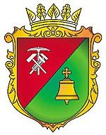 Zdolbuniv-Raion-Coat-of-arms.jpg