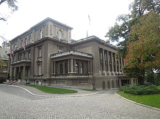 Novi dvor - Image: Zgrada Novog dvora (Beograd) 0024