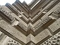 Zgrada Starog dvora (Beograd) - 0012.JPG