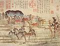 Zhao Mengfu 1295.jpg