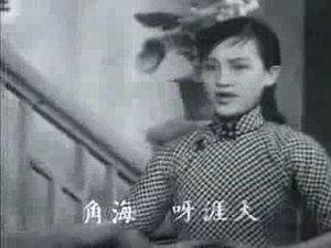 Street Angel (1937 film) - Zhou Xuan as Xiao Hong in Street Angel