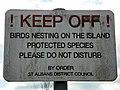 ! KEEP OFF ! (8608258763).jpg