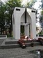 """вечный""ОГОНЬ - panoramio.jpg"