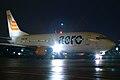 """Aero"" B-737 YU-ANF (4856736797).jpg"