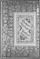 """Portrait of Maharaja Bhim Kanwar"", Folio from the Shah Jahan Album MET 181871.jpg"