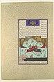 """The Sixth Joust of the Rooks- Bizhan Versus Ruyyin"", Folio 343r from the Shahnama (Book of Kings) of Shah Tahmasp MET DP107159.jpg"