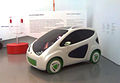 """ 12 - ITALY - eco-design - FIAT PHYLLA at TDM - Triennale Design Museum of Milan - series & one off.jpg"