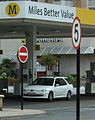 'Miles Better Value', Morrisons, West Side Road, Gibraltar.jpg