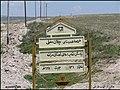 ((( نمایی از روستای چلان سفلی مراغه))) - panoramio (4).jpg