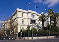 Γαλλική Πρεσβεία, Αθήνα 6664.jpg