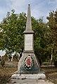 Іваньки. Братська могила радянських воїнів біля кладовища2.jpg