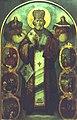 Абраз святога Мікалая. XVIІI ст. г. Магілёў.jpg