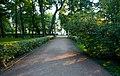 Алеея в Летнем саду (2).jpg
